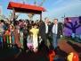 Inauguració del Parc Infantil